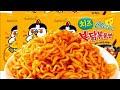 Samyang noodles ???spicy