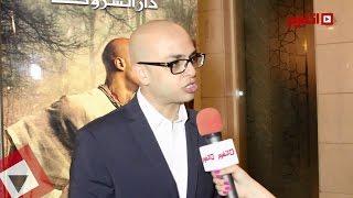 أحمد مراد: تاريخ نيو سينشري دفعني لأقدم «تراب الماس» من خلالها (اتفرج)