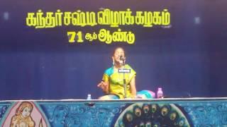 2016 Kanthar Shasti Vizha Santhanamum Javadhum by Shanmuga Priyaa