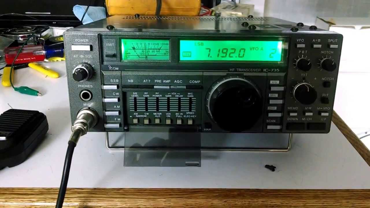 amateur hf for sale
