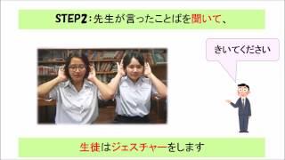 Team Teaching_ทุกชั่วโมงเรียน ขอเป็นภาษาญี่ปุ่นเพียงเท่านี้ Team Te...