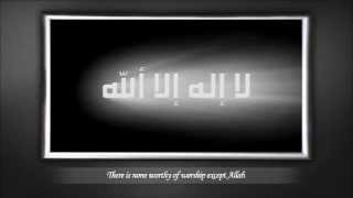 Hey Dast-e-Qibla Numa - Laa Illaha Illallah Nazam Ahmadiyya (MTA)