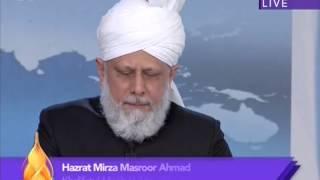 Lajna Session including Address by Hazrat Mirza Masroor Ahmad - Jalsa Salana UK 2013