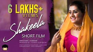 Shakeela Malayalam Short Film | Sarayu | Sugeesh  | Amal K Joby | Shiju M Bhaskar | Funday Club