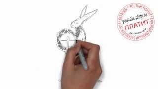 Как нарисовать кролика бунтаря со сковородой за 36 секунд(Как нарисовать картинку поэтапно карандашом за короткий промежуток времени. Видео рассказывает о том,..., 2014-07-14T10:29:53.000Z)