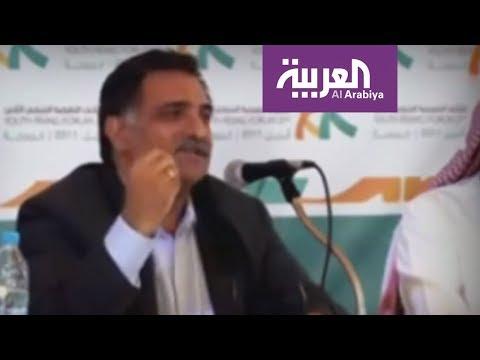 جيش قطر الإلكتروني  - نشر قبل 1 ساعة