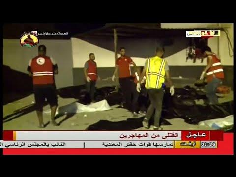 Libye : frappe aérienne meurtrière contre un centre de migrants