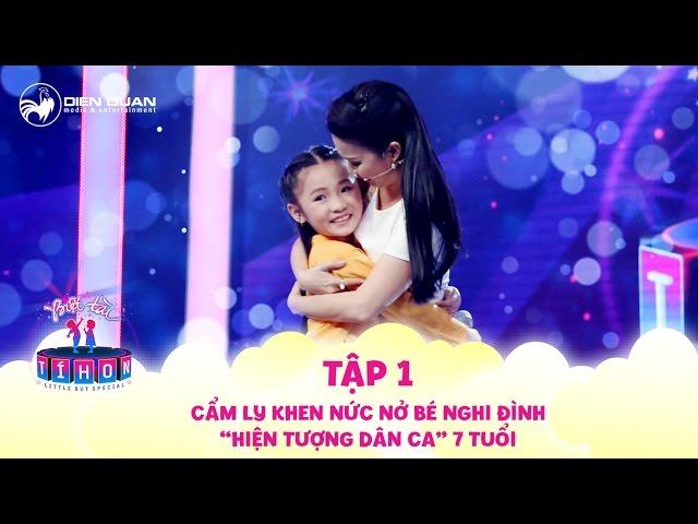 Biệt tài tí hon | tập 1: Cẩm Ly khen nức nở cô bé Nghi Đình khi hát Bún riêu cua đồng quá ngọt