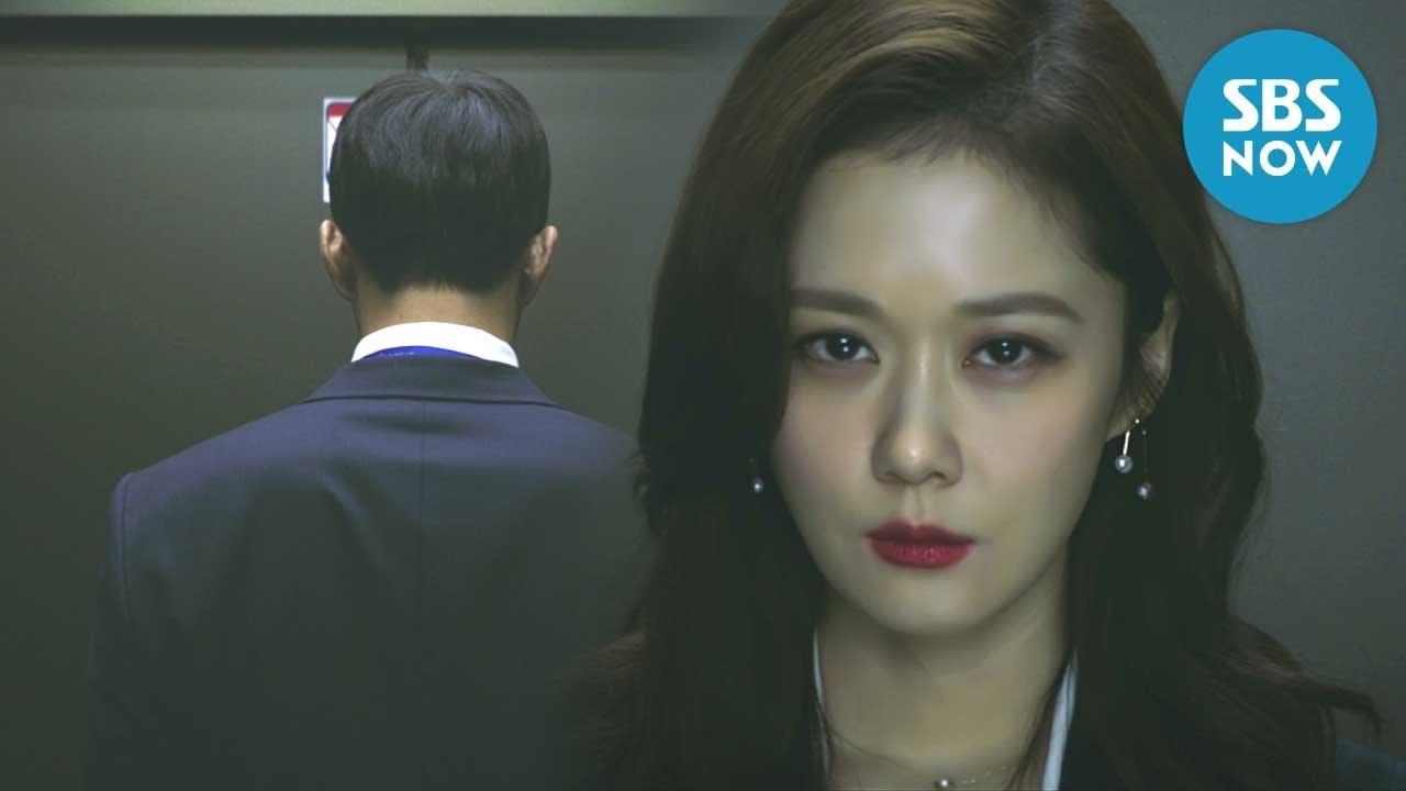 Promos for Jang Nara, Lee Sang-yoon in mystery office drama