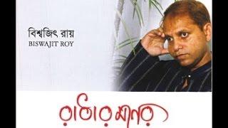 Video amare asibar kotha koya by biswajit roy download MP3, 3GP, MP4, WEBM, AVI, FLV Juli 2018