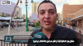 بالفيديو| اختتام احتفالية الأحزاب بذكرى أكتوبر في الإسكندرية