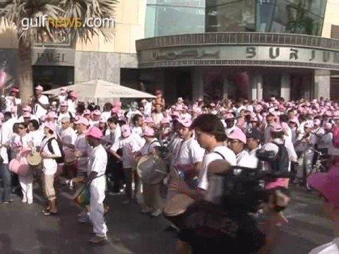 Dubai Pink Walkathon