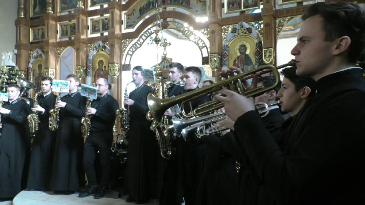 Духовий оркестр львівських семінаристів