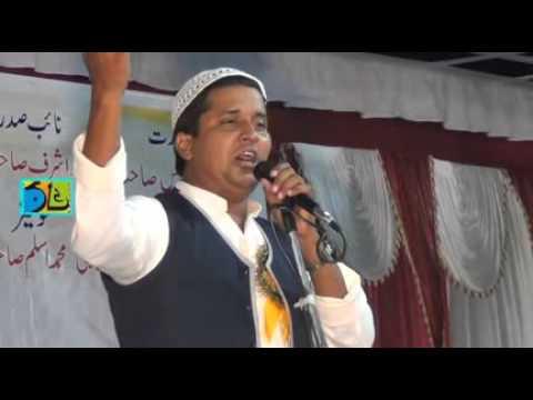 Wasim Rampuri All India Natiya Mushaira Mau