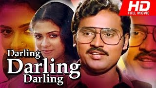 Tamil Superhit Comedy Movie | darling Darling Darling | Full Movie | Ft.K.Bhagyaraj, Poornima