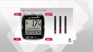 Функции велокомпьютера Sigma BC 16.12 / STS / CAD