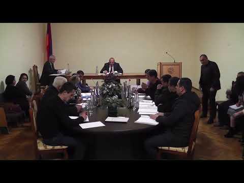 Սիսիանի համայնքի ավագանու նիստ 29.11.2019