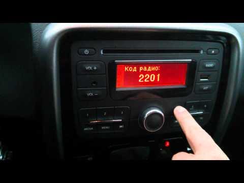 Как ввести код радио Renault Duster (рено дастер)