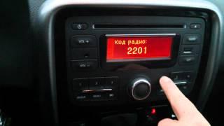 видео Рено Дастер код от радио и магнитолы
