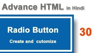 Radio buttons and its customize properties in HTML form in Hindi