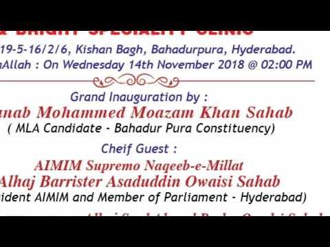grand inauguration bright baby store inauguration by mla bahadurpura