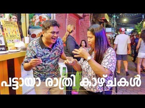 Walking Street Pattaya - Tech Travel Eat Malayalam Travel Vlog by Sujith Bhakthan