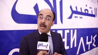 إلياس العماري: هذه رسائل الأصالة والمعاصرة لكل المغاربة