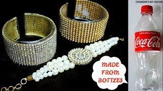 प्लास्टिक बॉटल से आसानी से बनाए आकर्षक ब्रेसलेट।  3 Easy Bracelet Ideas From Plastic Bottle ||