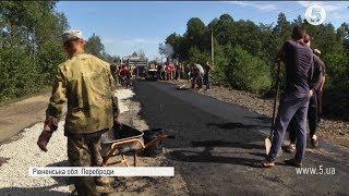 На Рівненщині люди самотужки взялися за ремонт дороги