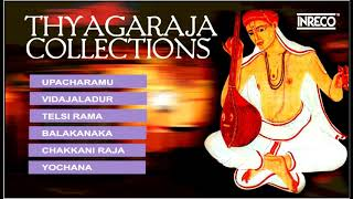 Carnatic Classical Music Resource | Learn About, Share and