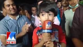 Faisal Razi and young star singing Poomaram  | Poomaram song  | Manorama News