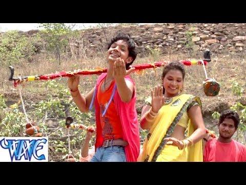 HD रिम झिम बरसे बदरिया - Rim Jhim Barse Badariya - Pyar Bhola Ke - Bhojpuri Kanwar Songs Bhajan 2015