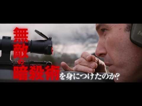 映画『ザ・コンサルタント』本予告 2017年1月21日公開