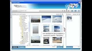 Fotobookplus cоздание фотокниги.avi(Создание фотокниги в программе-фоторедакторе fotobookplus., 2013-02-12T12:07:20.000Z)