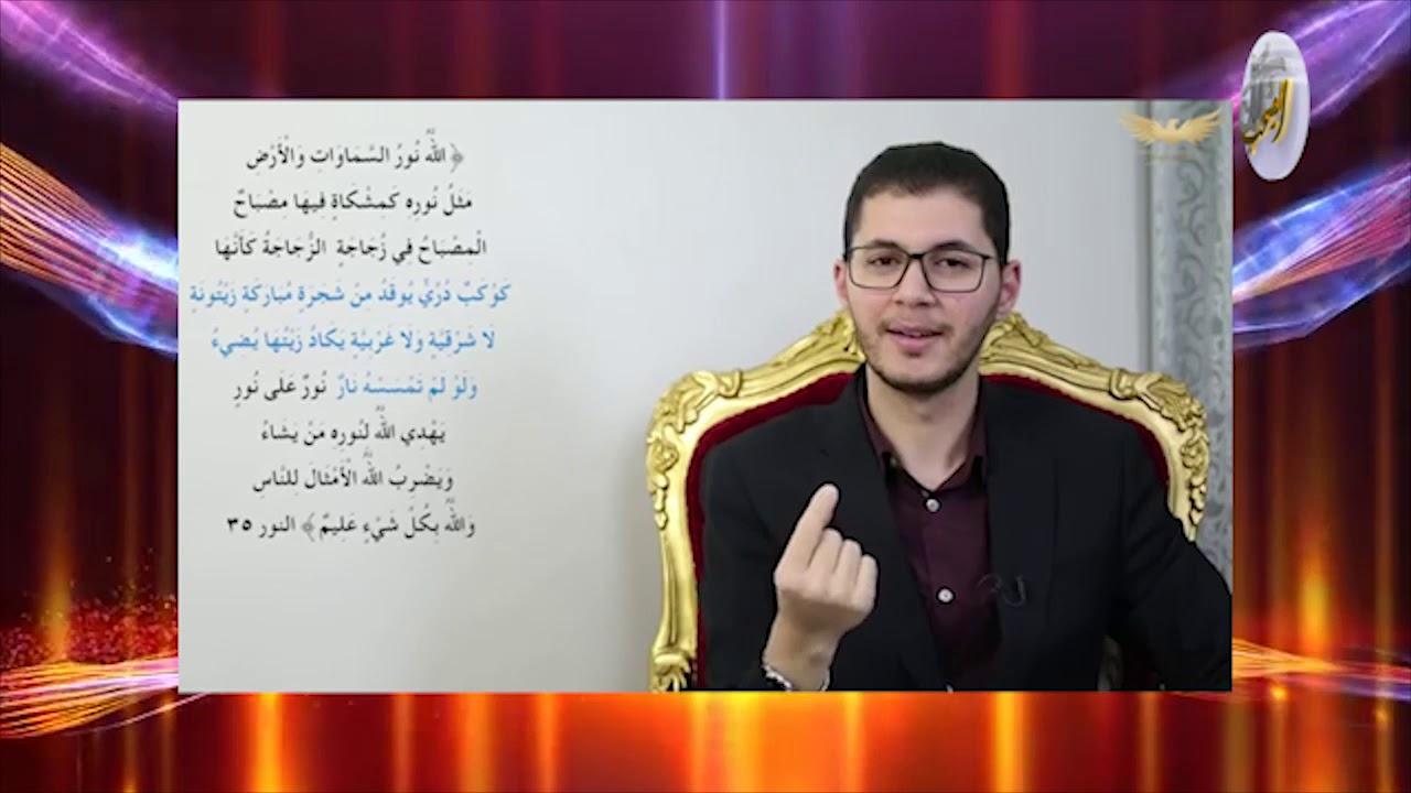 وليد إسماعيل | الشاب أمين صبري إلى أين ؟؟ ورسالة إلى أتباعه .... !!!!!