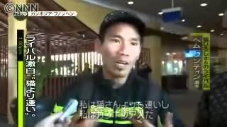 猫ひろしのライバル「私のほうが速い」 ロンドンオリンピック男子マラソ...