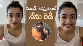 Rashmika Mandanna About Working Again With Vijay Devarakonda | MS Entertainments