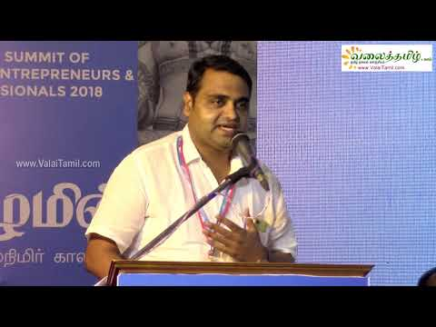 இயற்கை விவசாயம் | Business Opportunities  ORGANIC FARMING, Vimal Speech