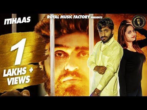 Itihaas | Aman Jaji, S Rohilla, Tavinda Kaif, Raftaar Choudhary | New Haryanvi Songs 2019 | RMF