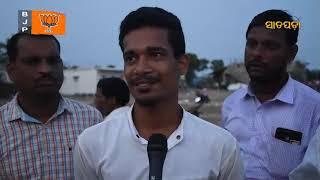 Download lagu Dr Sambit Patra caign Satapada Brahmagiri assembly constituency MP3