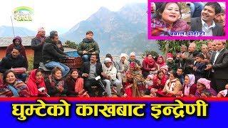 सधैं बुढा ताक्ने मनमाया वाइबाले बाग्लुङमा भेटिन भनेजस्तो ठिटो । ०७५.११.१६ HD Live Dohori At Galkot