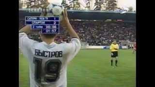 Сатурн-Спартак, 2002. Романцев и бутылка