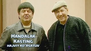Handalak - Yangi hazillari | Хандалак - Янги хазиллари (hajviy korsatuv)