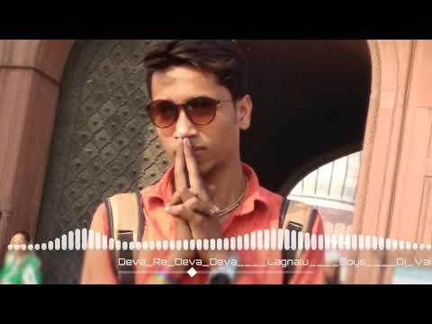 Deva Re Deva Deva   Dj Vaibhav In The Mix    Unreleased    Exported 0