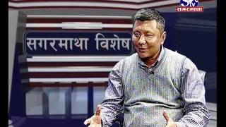 Sagarmatha Bishes With Kalyan Gurung