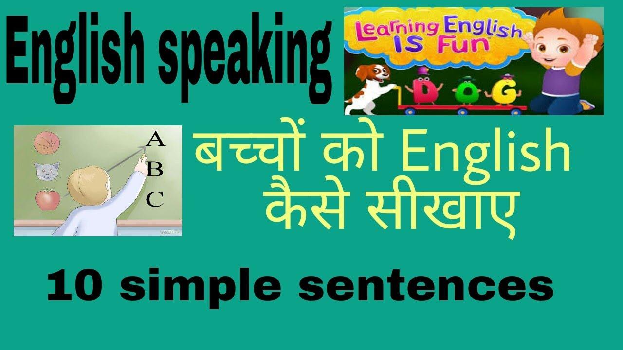 simple english sentences for kids pdf