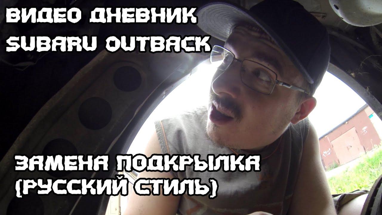 русский экстрим 29 волга