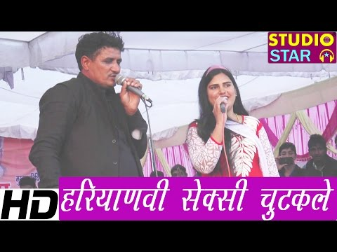 Sangeeta Jangra, Azad Khanda Best Haryanvi...