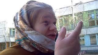 Бабка и рубль