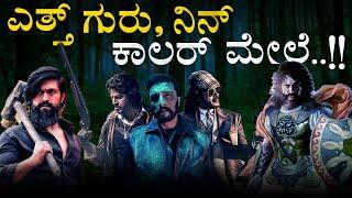 Next Level Cinemas in Sandalwood Top Kannada Movies Kadakk Cinema
